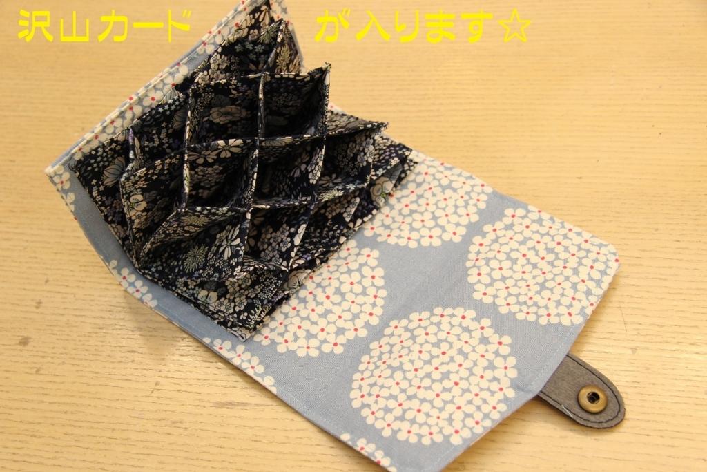 f:id:nishizawahontensasebo:20170917141023j:plain