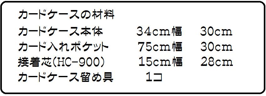 f:id:nishizawahontensasebo:20170918122440p:plain