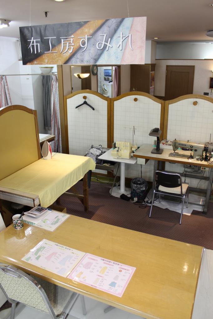f:id:nishizawahontensasebo:20170918180558j:plain