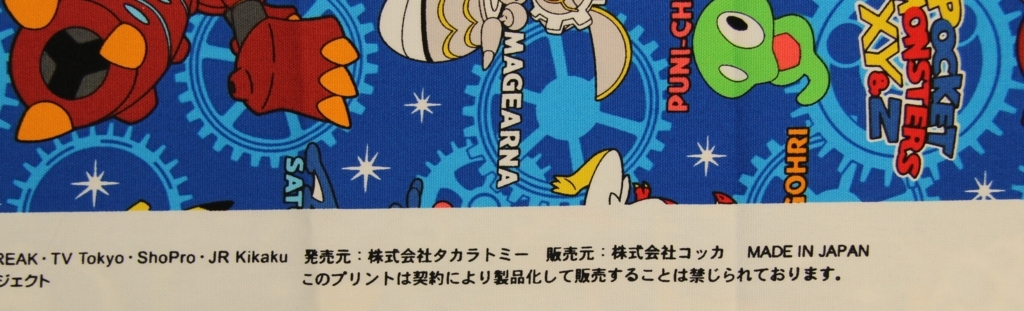 f:id:nishizawahontensasebo:20170922125740j:plain