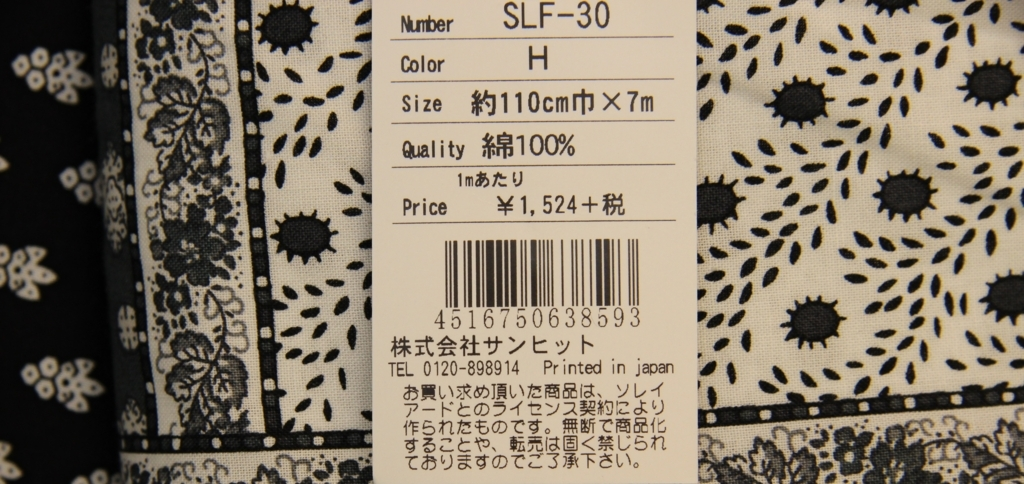 f:id:nishizawahontensasebo:20170922130014j:plain
