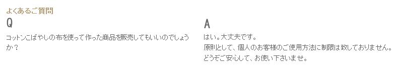 f:id:nishizawahontensasebo:20170922134436p:plain
