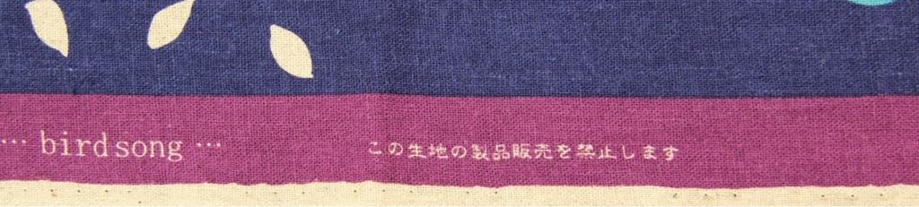 f:id:nishizawahontensasebo:20170922183450j:plain