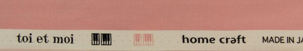 f:id:nishizawahontensasebo:20170922184106j:plain