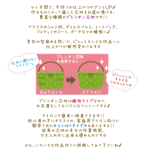 f:id:nishizawahontensasebo:20170924131809p:plain