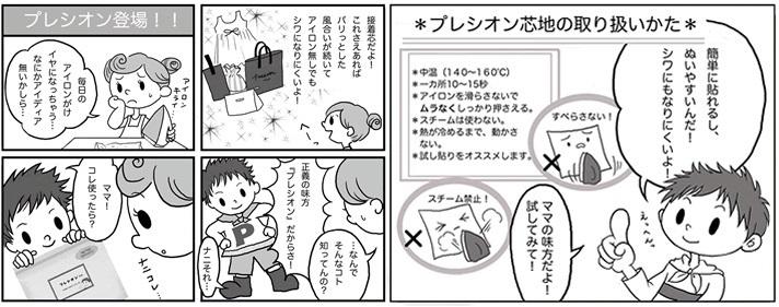 f:id:nishizawahontensasebo:20170924131837j:plain