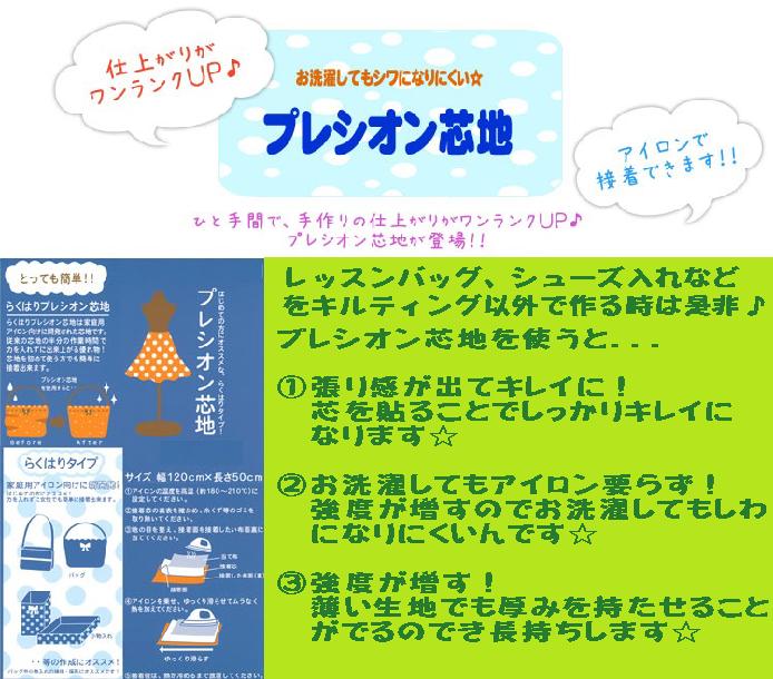 f:id:nishizawahontensasebo:20170924131846p:plain
