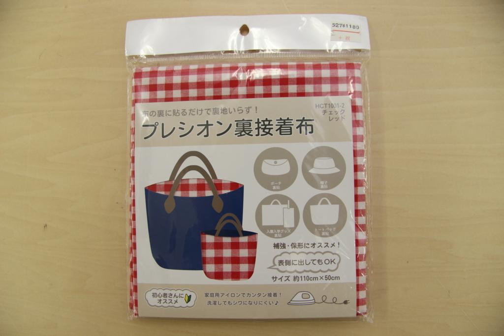 f:id:nishizawahontensasebo:20170924164101j:plain