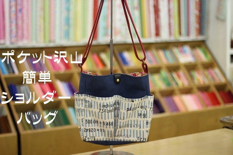 f:id:nishizawahontensasebo:20170926184146j:plain