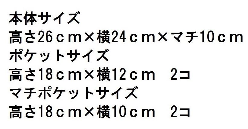 f:id:nishizawahontensasebo:20170926184355p:plain