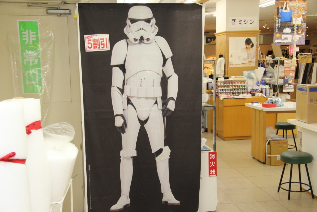f:id:nishizawahontensasebo:20170929184531j:plain
