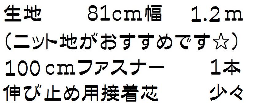 f:id:nishizawahontensasebo:20171005173827p:plain