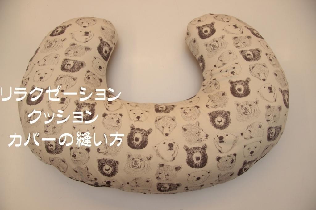f:id:nishizawahontensasebo:20171006100738j:plain