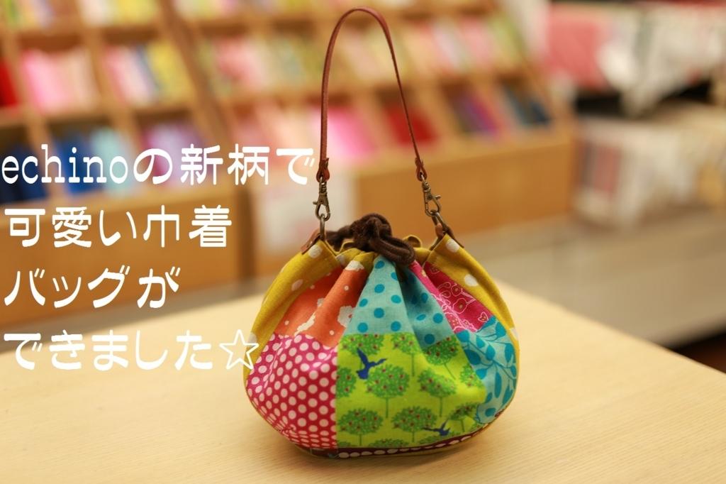 f:id:nishizawahontensasebo:20171009181406j:plain