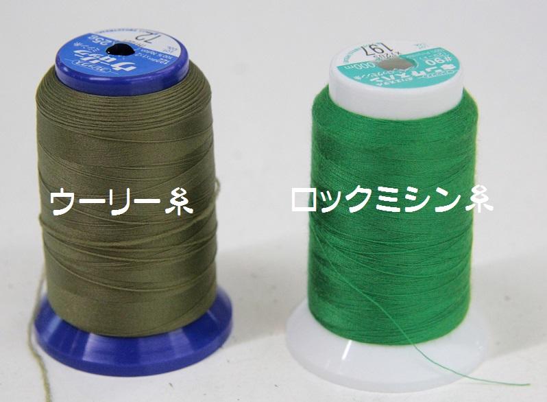 f:id:nishizawahontensasebo:20171020122208j:plain