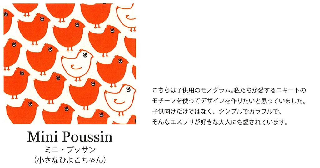 f:id:nishizawahontensasebo:20171021144019p:plain