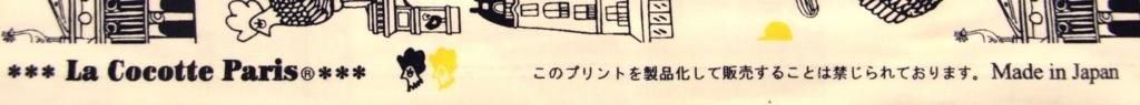f:id:nishizawahontensasebo:20171021173920j:plain