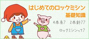 f:id:nishizawahontensasebo:20171021175159p:plain