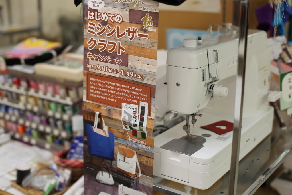 f:id:nishizawahontensasebo:20171024181228j:plain