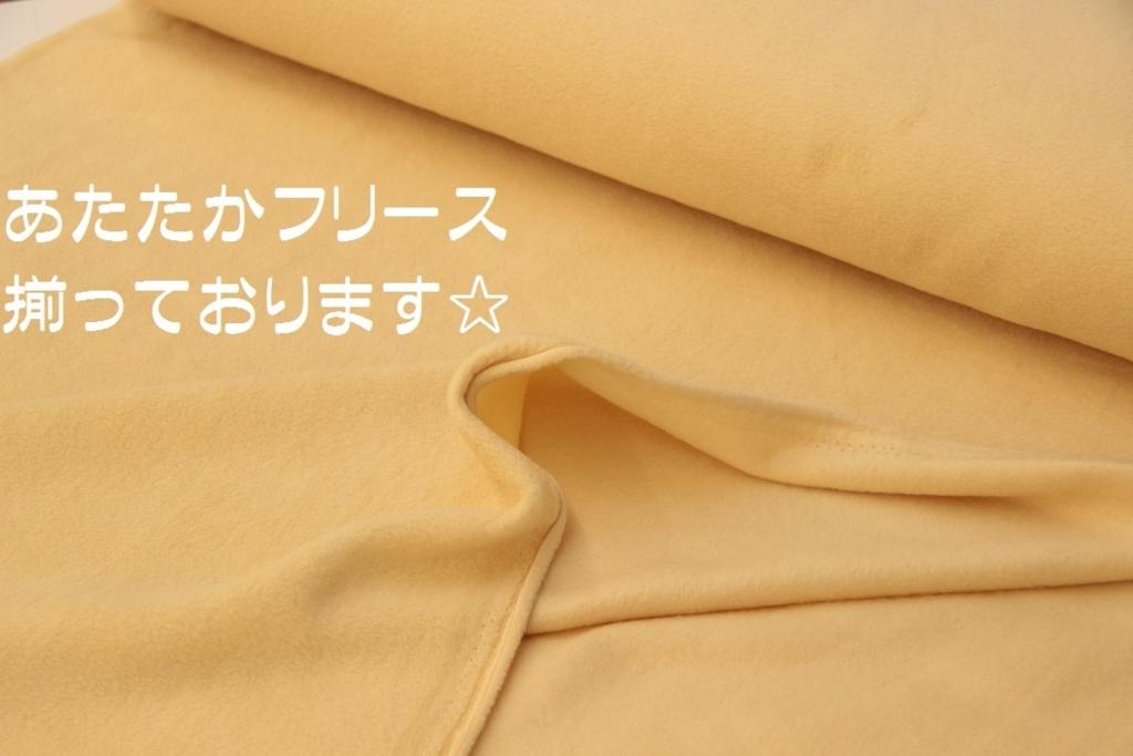 f:id:nishizawahontensasebo:20171025161012j:plain