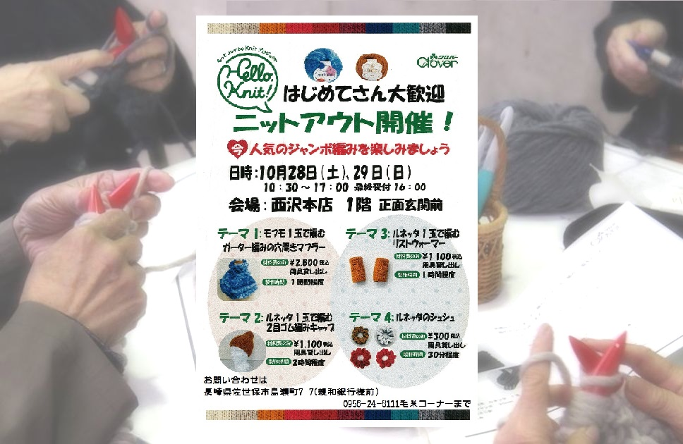 f:id:nishizawahontensasebo:20171028120814j:plain