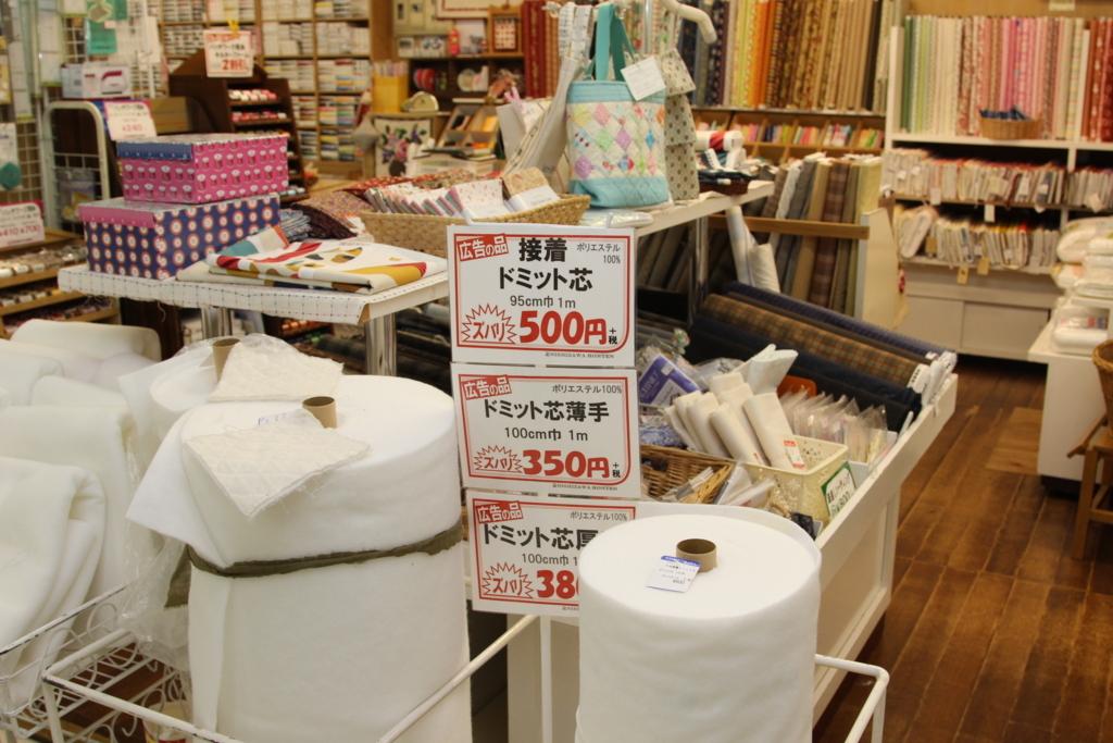 f:id:nishizawahontensasebo:20171114110106j:plain