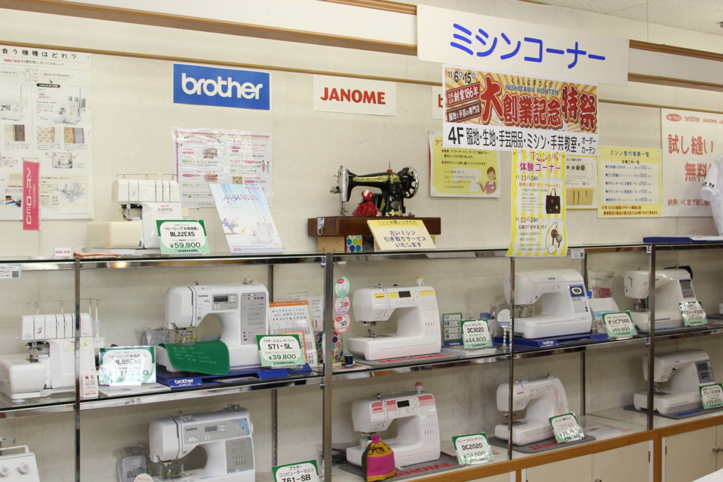 f:id:nishizawahontensasebo:20171114110431j:plain