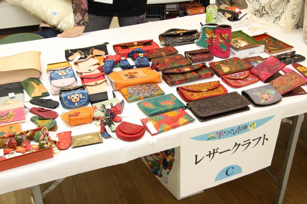 f:id:nishizawahontensasebo:20171116160109j:plain