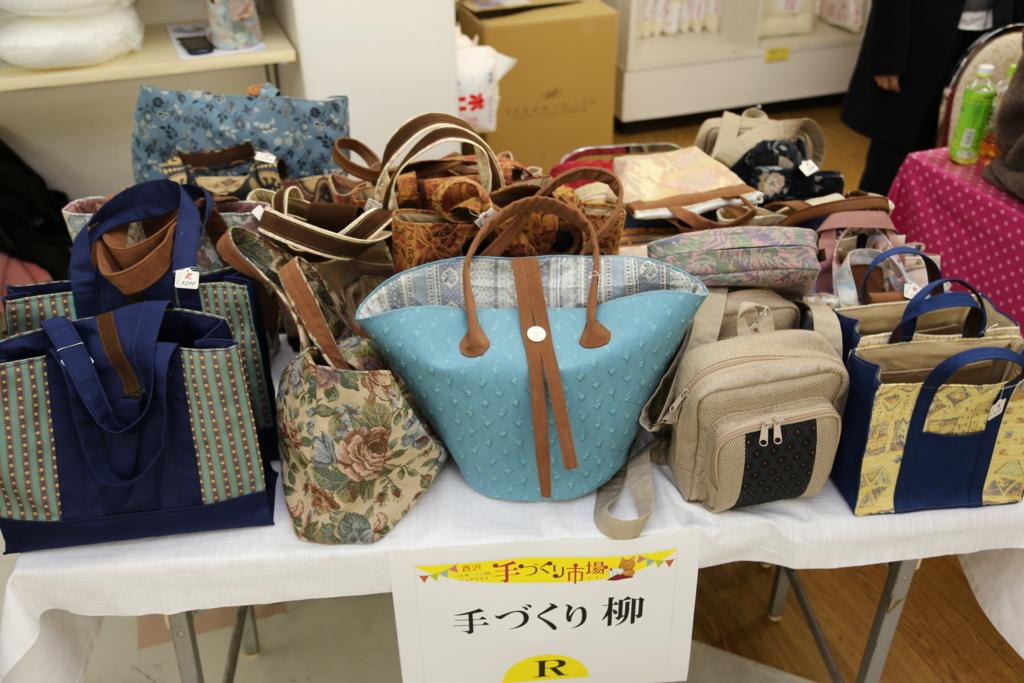 f:id:nishizawahontensasebo:20171123115835j:plain