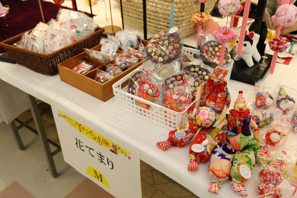 f:id:nishizawahontensasebo:20171123120529j:plain