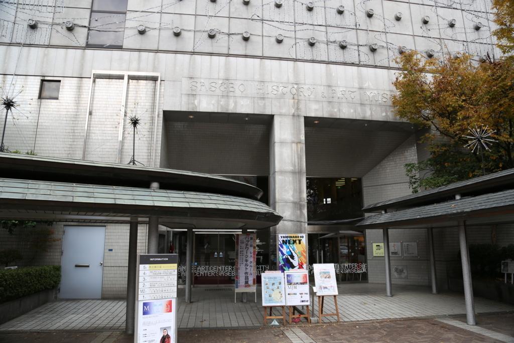 f:id:nishizawahontensasebo:20171124175447j:plain
