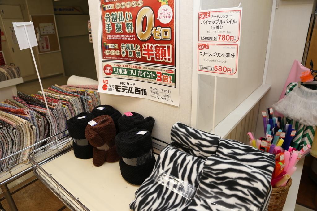 f:id:nishizawahontensasebo:20171206103410j:plain