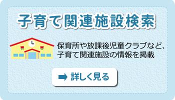 f:id:nishizawahontensasebo:20171207130124p:plain