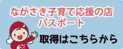 f:id:nishizawahontensasebo:20171207130128p:plain