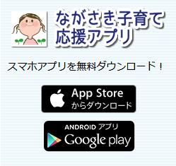 f:id:nishizawahontensasebo:20171207130346p:plain