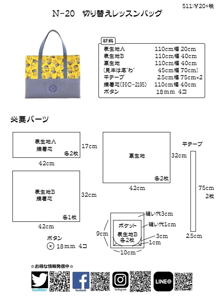 f:id:nishizawahontensasebo:20171207181742j:plain