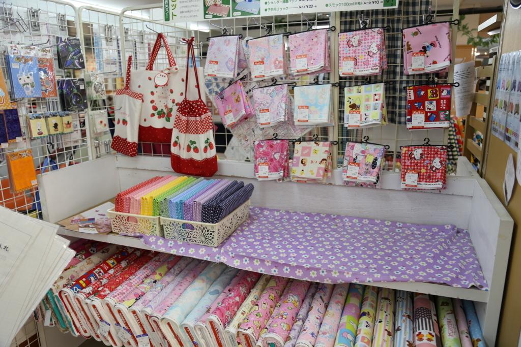 f:id:nishizawahontensasebo:20171215122934j:plain
