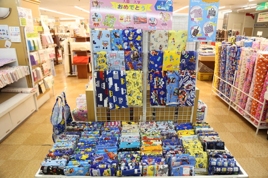 f:id:nishizawahontensasebo:20171215123033j:plain