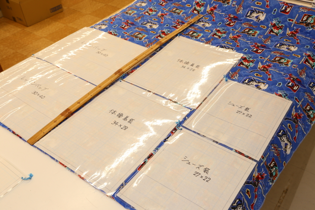 f:id:nishizawahontensasebo:20171215124205j:plain