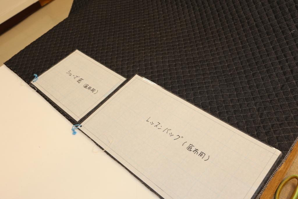 f:id:nishizawahontensasebo:20171215124211j:plain