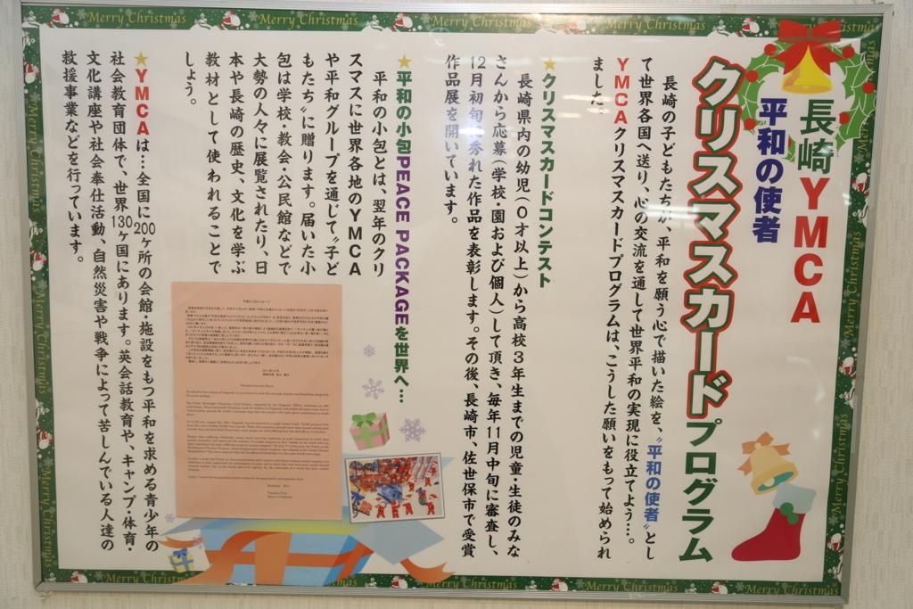 f:id:nishizawahontensasebo:20171216165939j:plain