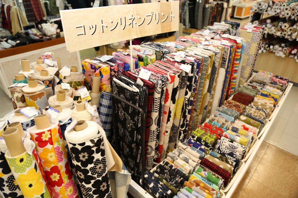 f:id:nishizawahontensasebo:20171230140837j:plain