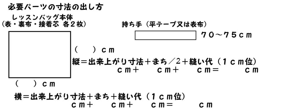 f:id:nishizawahontensasebo:20180109184003j:plain