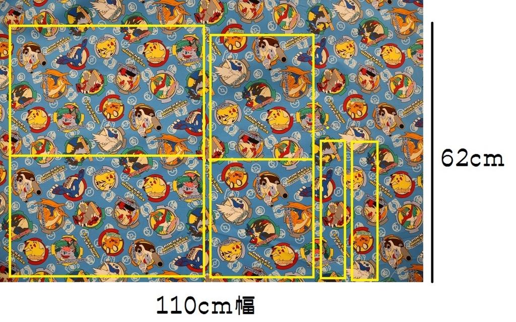 f:id:nishizawahontensasebo:20180110170437j:plain