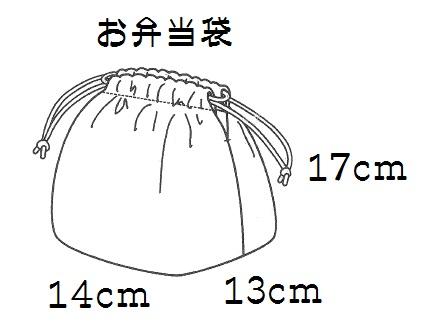 f:id:nishizawahontensasebo:20180113131327j:plain