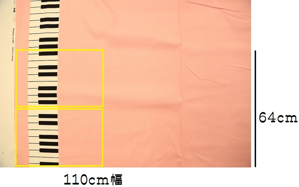 f:id:nishizawahontensasebo:20180113135749j:plain