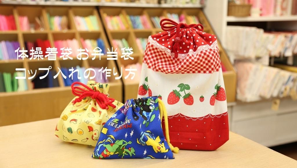 f:id:nishizawahontensasebo:20180113142659j:plain