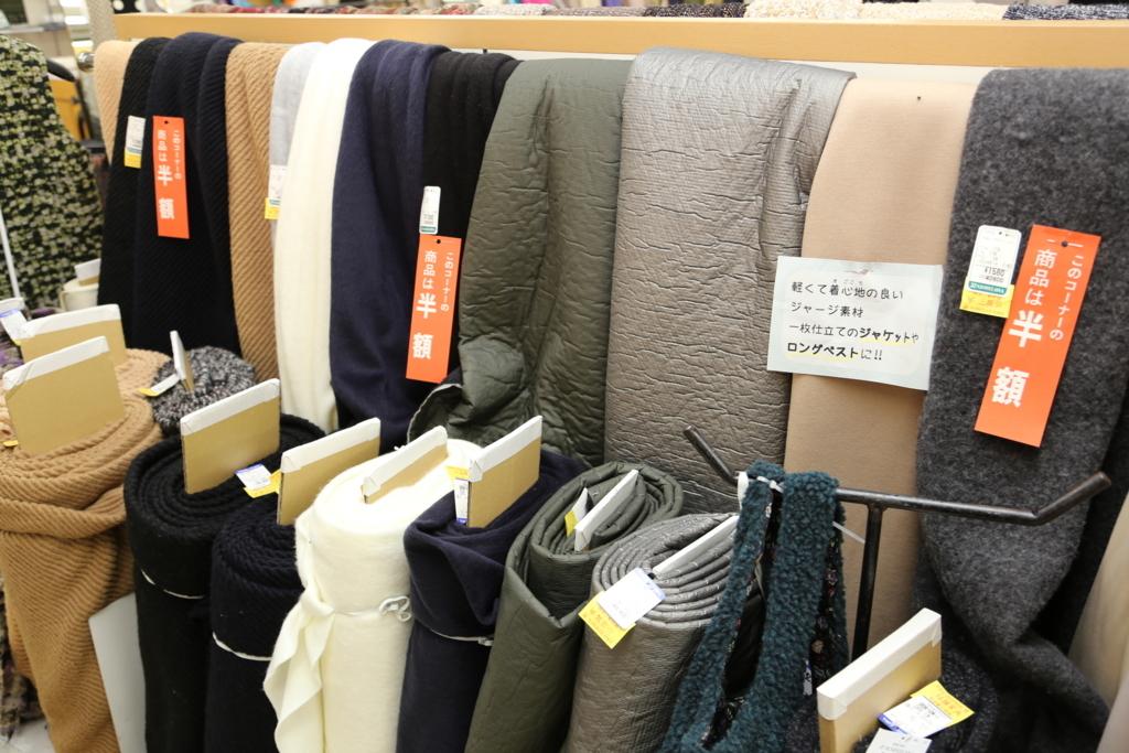 f:id:nishizawahontensasebo:20180205160217j:plain