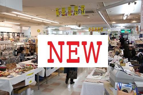 f:id:nishizawahontensasebo:20180206101246j:plain