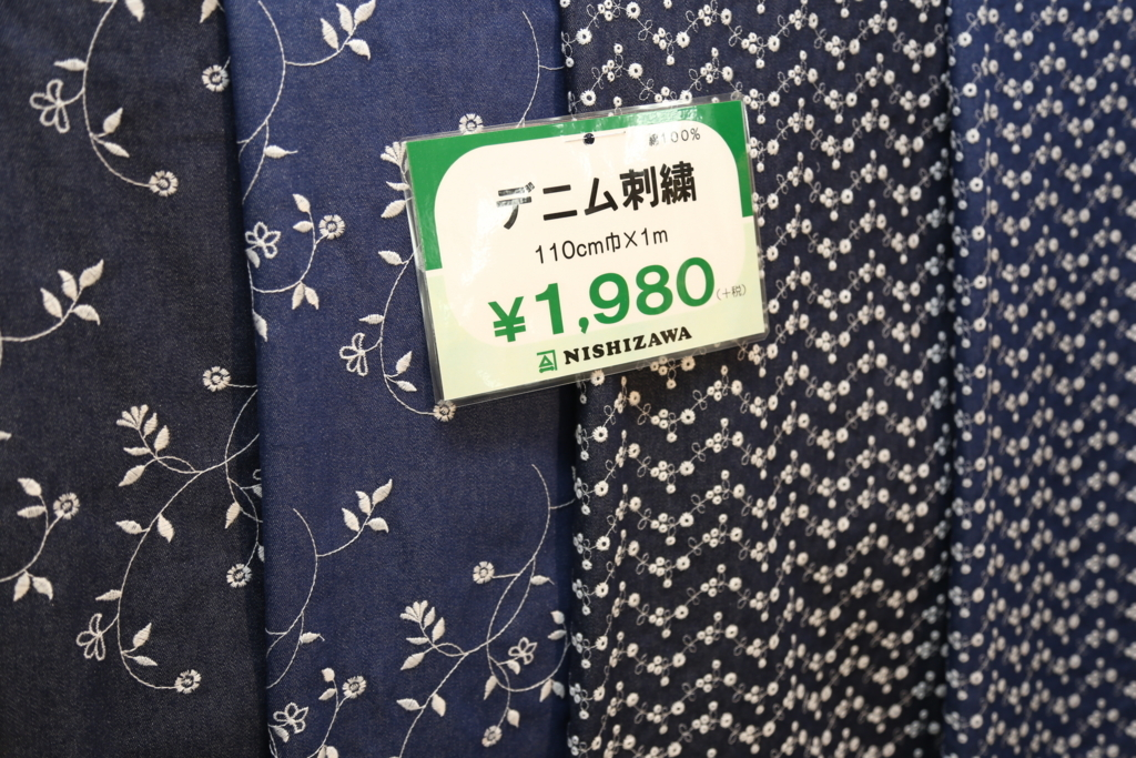 f:id:nishizawahontensasebo:20180310184538j:plain